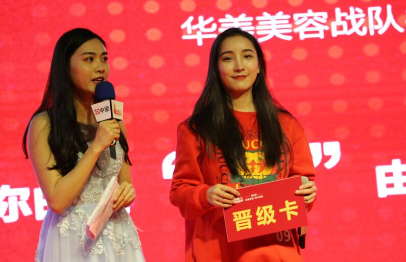 中国新歌声广西赛区首场海选